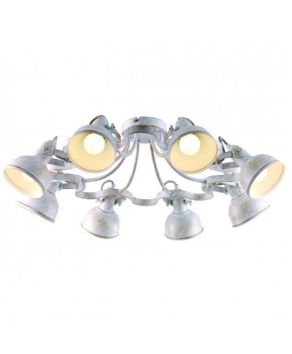 Спот Arte lamp Martin A5216PL-8WG золотой, белый