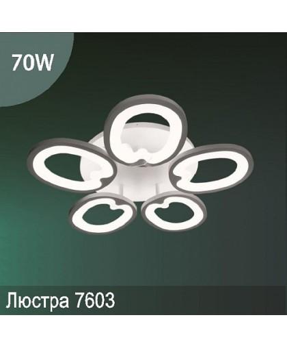 Люстра LED арт: 7603 70W