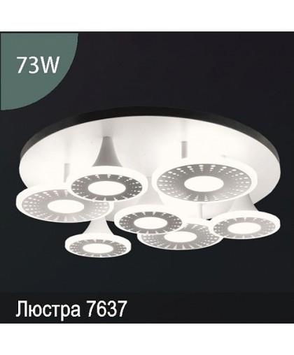 Люстра LED арт: 7637 73W