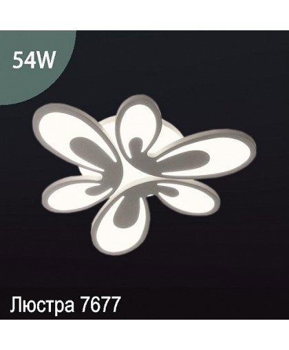 Люстра LED арт: 7677 54W