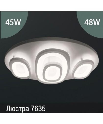 Люстра LED арт: 7635 48W