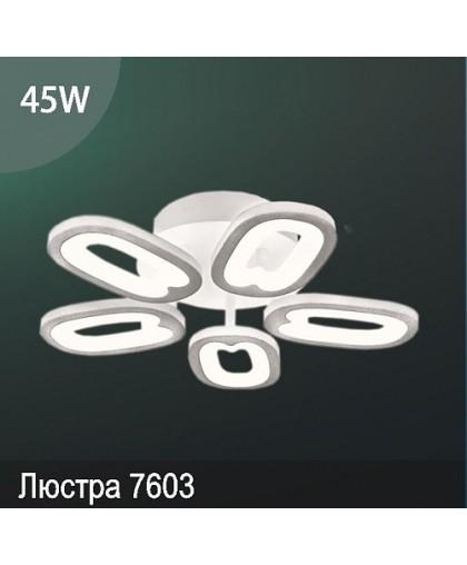 Люстра LED арт: 7603 45W